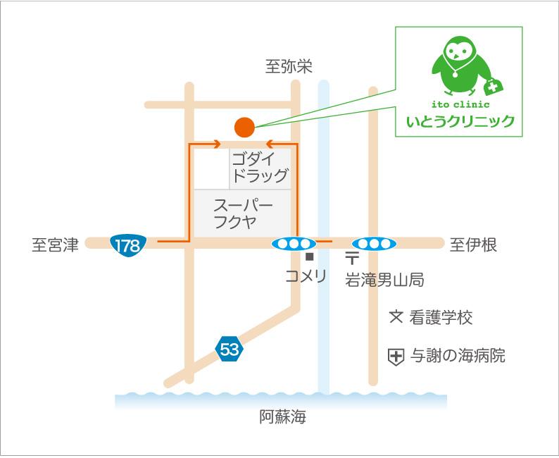 いとうクリニック地図