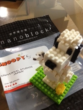 Block snoopy
