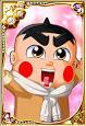 bocchama-kun