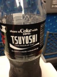 initial coke