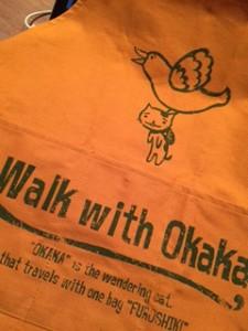 walk w: okaka